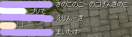 f0055549_179727.jpg