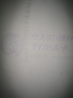 b0175351_20533229.jpg