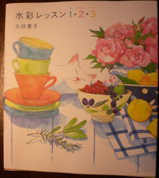 2009年7月7日(火)ヴァンパイアか画家か!?_f0060461_14405496.jpg