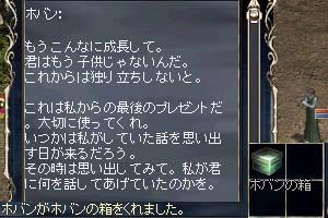 b0048563_1321635.jpg
