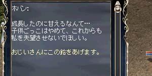 b0048563_1322717.jpg
