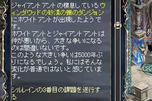 b0048563_20554844.jpg