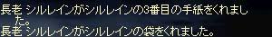 b0048563_2056811.jpg