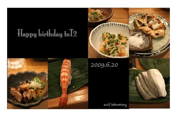 Happy Birthday to T2 !! 2009_c0156468_1714753.jpg