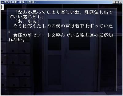 b0110969_2233546.jpg