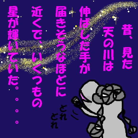 f0096569_0112038.jpg
