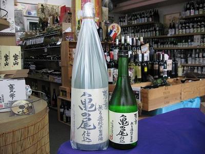 日本酒「菊の司 亀の尾仕込」 吉祥寺の酒屋より_f0205182_2059337.jpg