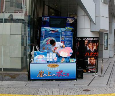 7月3日(金)今日の渋谷109前交差点_b0056983_11221397.jpg
