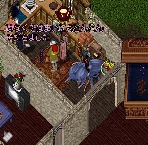 b0096491_2130150.jpg