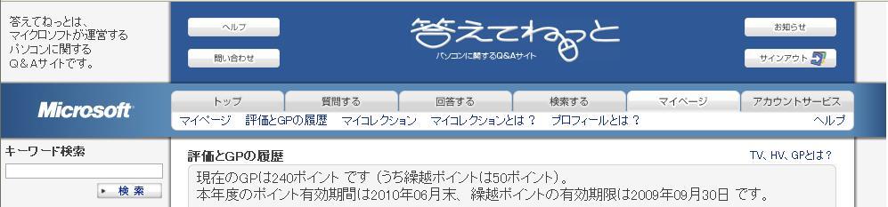 b0107691_21472161.jpg