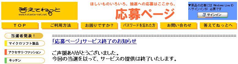 b0107691_21504131.jpg