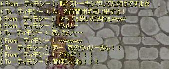 f0120403_2346714.jpg