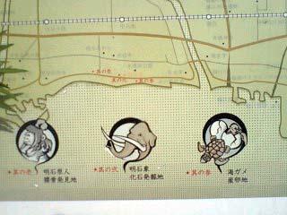 09.07.09(木) 明石原人_a0062810_11322166.jpg