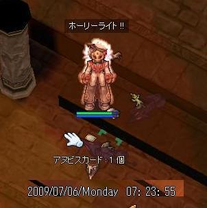 f0132029_20114389.jpg