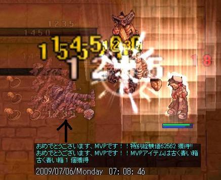 f0132029_20123760.jpg