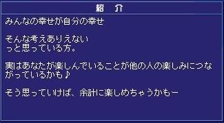 c0108034_693927.jpg