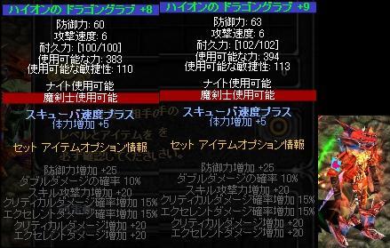 b0184437_12171427.jpg