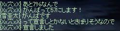 b0182640_18223947.jpg