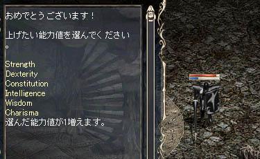 b0182640_1823499.jpg