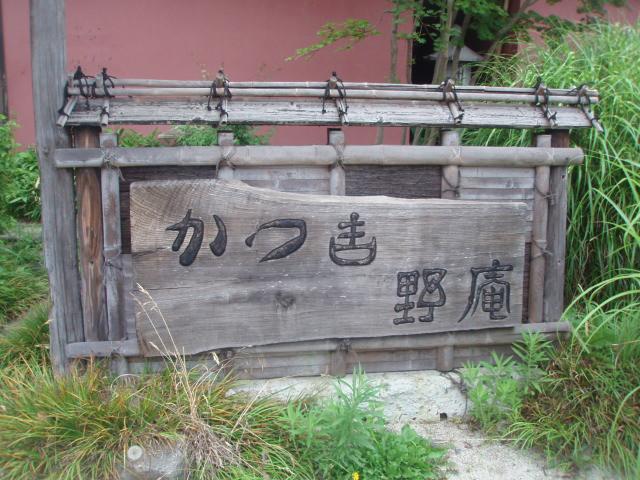 初通院リハビリ_a0139242_20241060.jpg