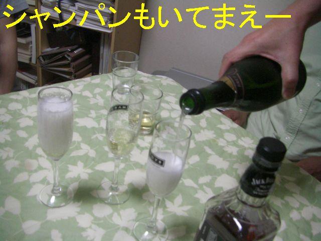 f0053952_17101081.jpg