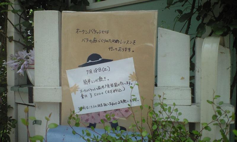 b0089559_19103983.jpg