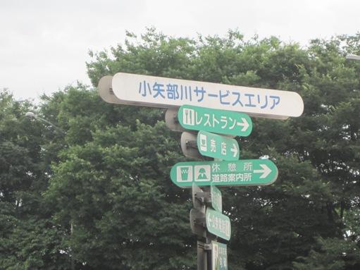 関西電力黒部川第四発電所はすごい_b0100062_20422073.jpg