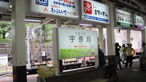 関西電力黒部川第四発電所はすごい_b0100062_20465810.jpg