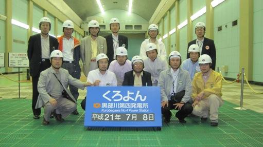 関西電力黒部川第四発電所はすごい_b0100062_2057219.jpg