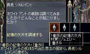 b0048563_1610516.jpg