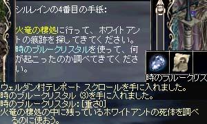 b0048563_1628355.jpg