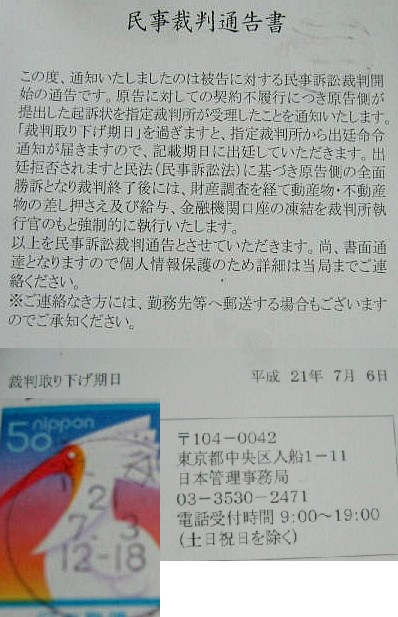 f0082367_18313928.jpg