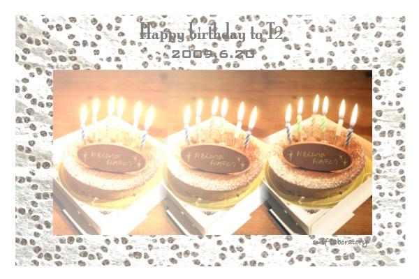 短角牛でHappy birthday !!_c0156468_18482767.jpg