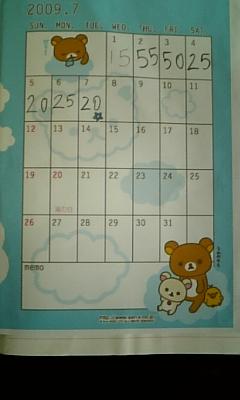 練習カレンダー_e0040673_20203654.jpg