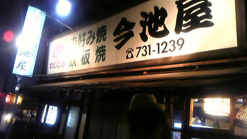 f0100881_1372486.jpg