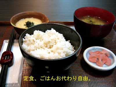 お食事処「どうも」の麦とろごはん定食。_d0136282_8344783.jpg