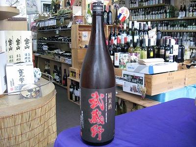 日本酒 「武蔵野」 吉祥寺の酒屋より_f0205182_11432957.jpg