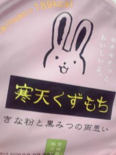 ☆_f0143188_17442759.jpg