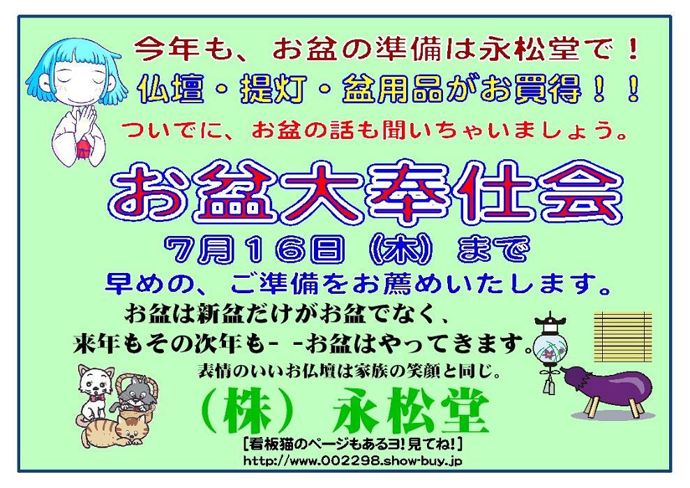 只今発売中[Yokohama Walker]に佐助君が掲載されてます。_b0151490_13474952.jpg