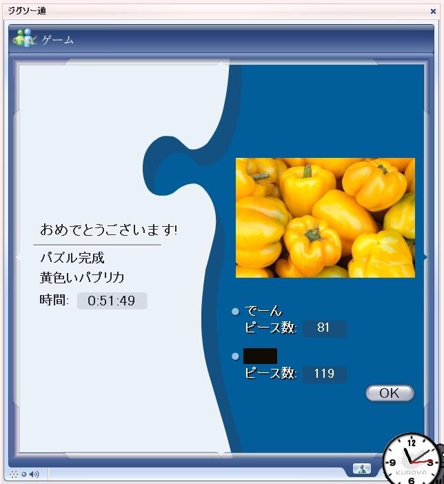 f0101894_2324475.jpg