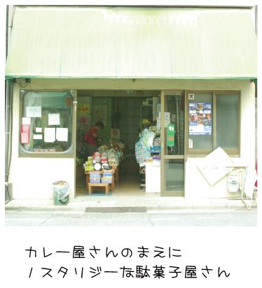 京都一乗寺-1_f0142001_1246488.jpg