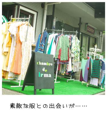京都一乗寺-1_f0142001_12474867.jpg
