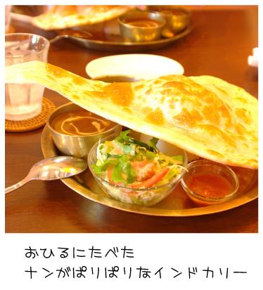 京都一乗寺-1_f0142001_1247756.jpg