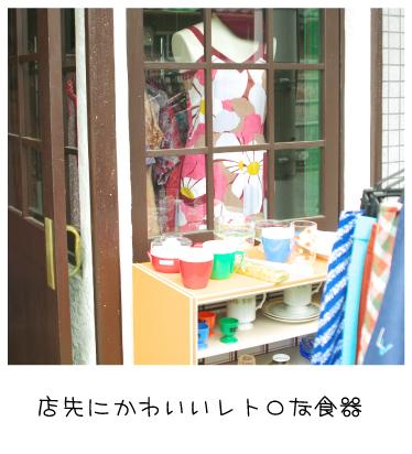 京都一乗寺-1_f0142001_1248294.jpg