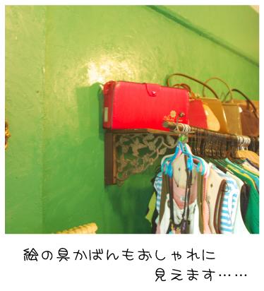 京都一乗寺-2_f0142001_12494050.jpg