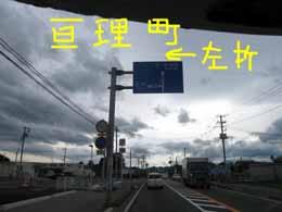 e0069615_20151195.jpg