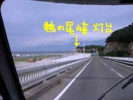 e0069615_20163698.jpg