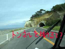 e0069615_20164931.jpg