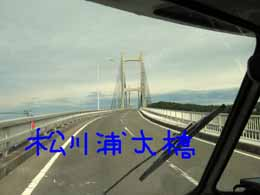 e0069615_2016537.jpg