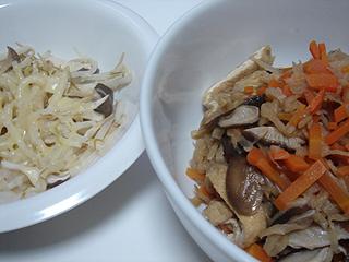 鶏むね肉のピカタ_c0025217_0103370.jpg